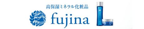 fujina3